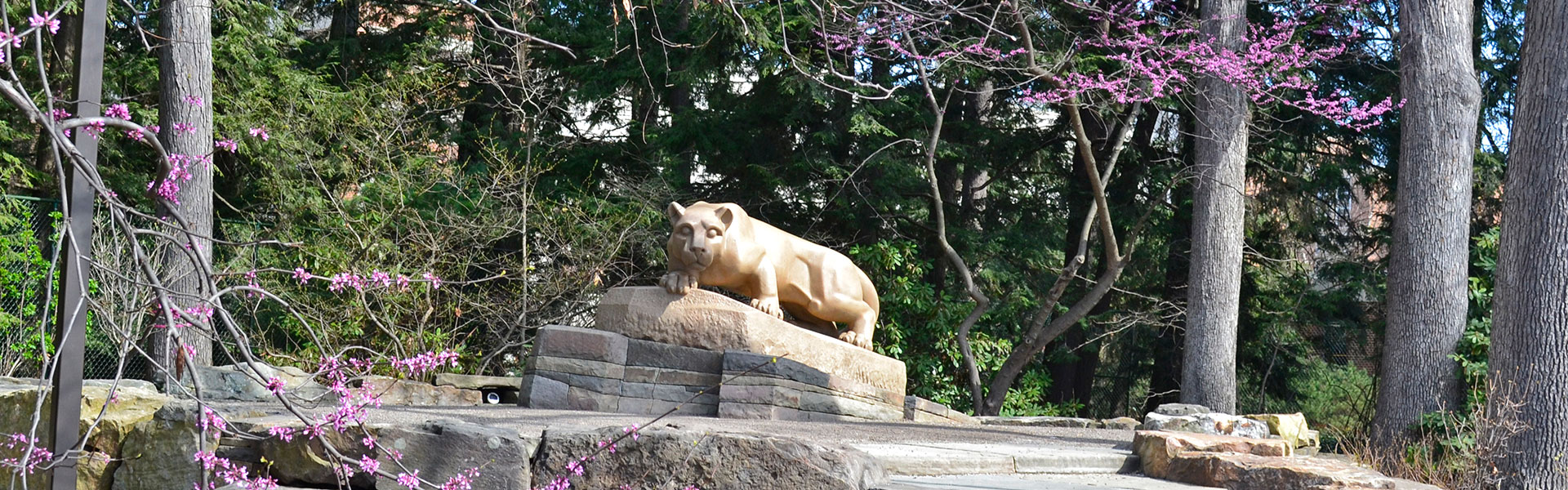 Lion Shrine