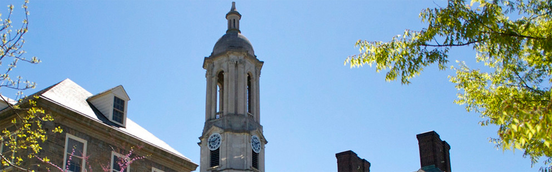 Old Main tower