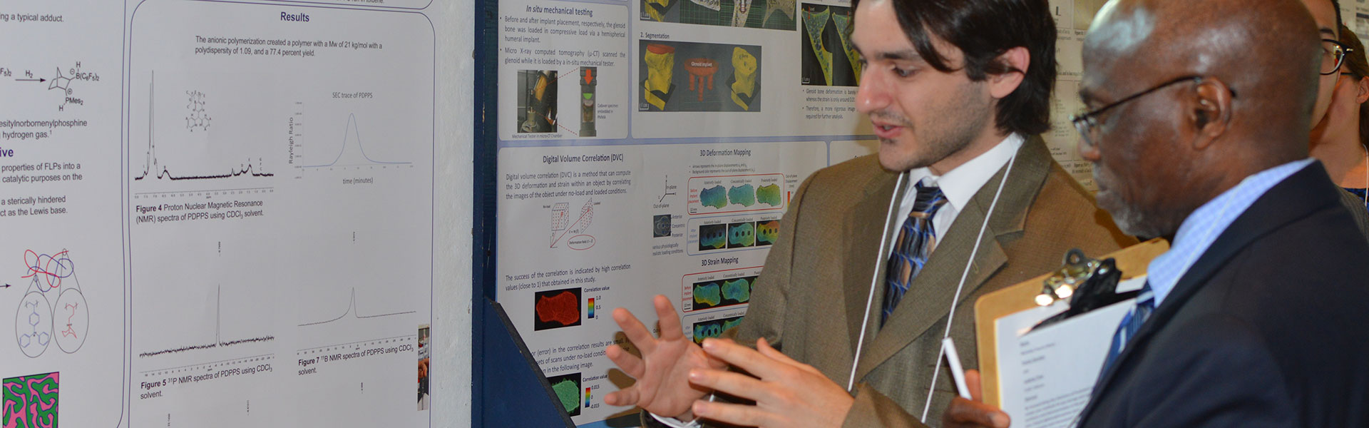 Undergraduate Poster Competition