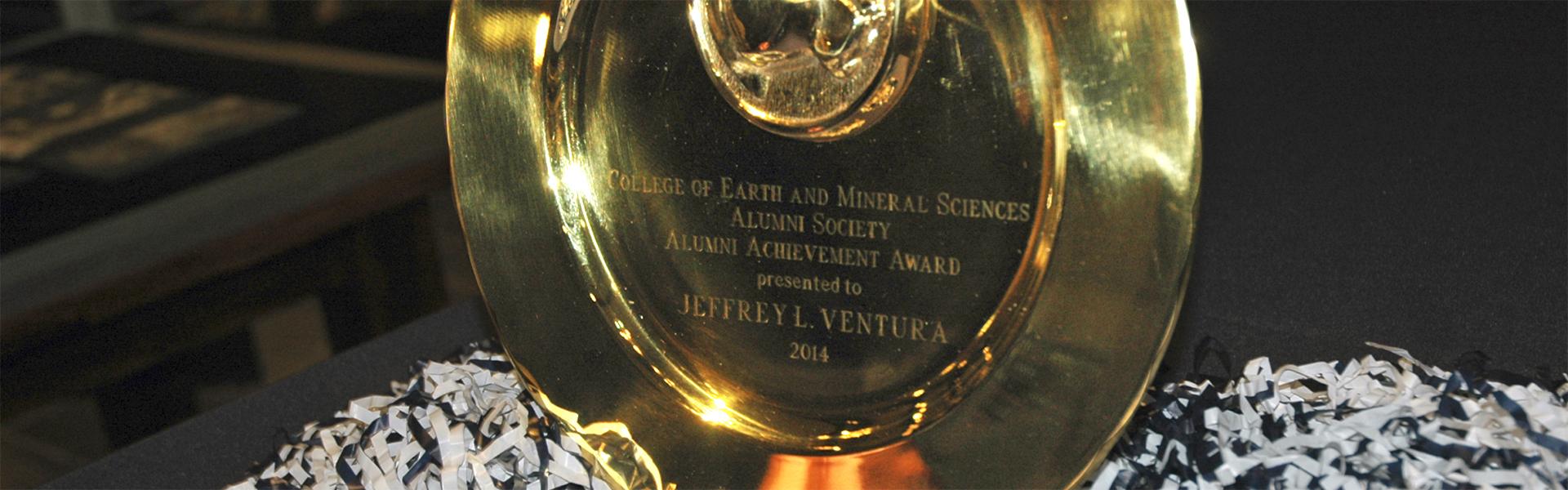 EMS Alumni Awards