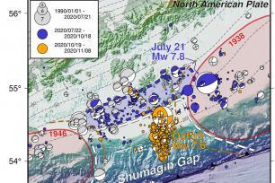 Earthquakes in Shumagin Gap region
