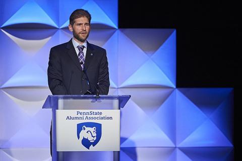 Daniel Lentz accepted a 2019 Penn State Alumni Association Alumni Achievement Award in March 2019.