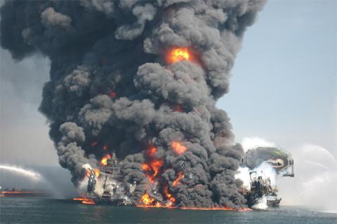 Deepwater Horizon oil rig