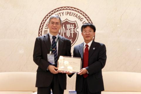 Chunshan Song, distinguished professor of fuel science