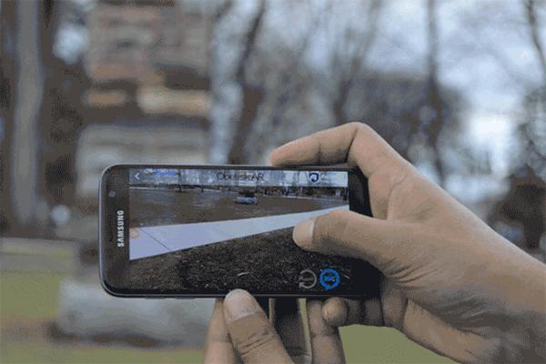 Obelisk augmented reality app