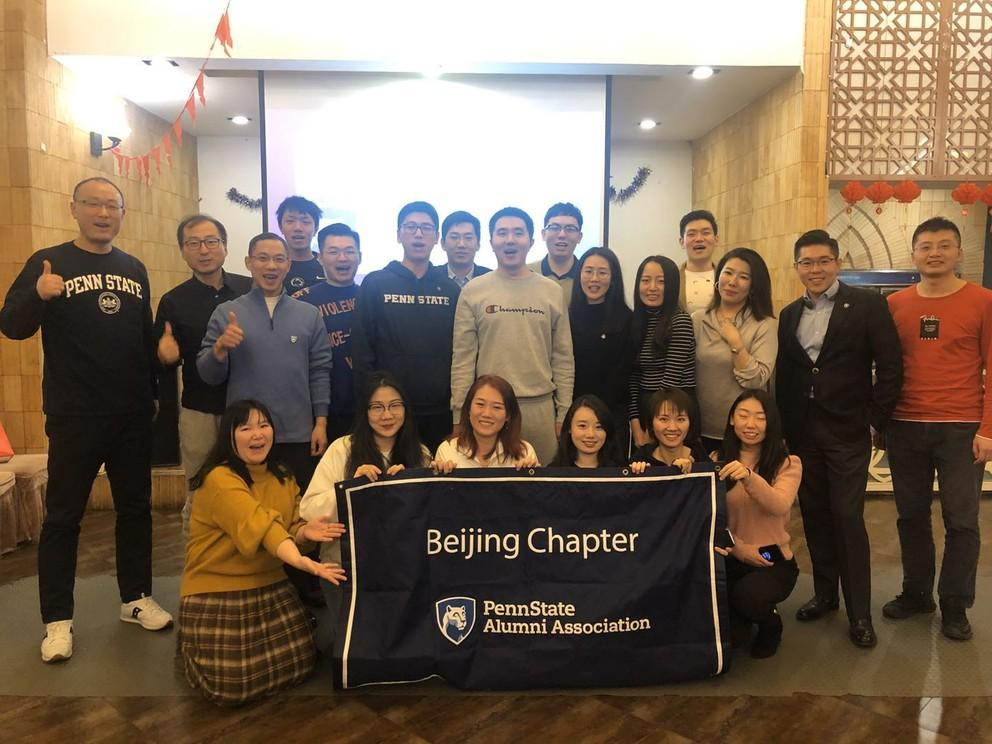The Beijing Alumni Chapter hosts a reunion. Ms. Cui is pictured in the front row, third from the left, in the center