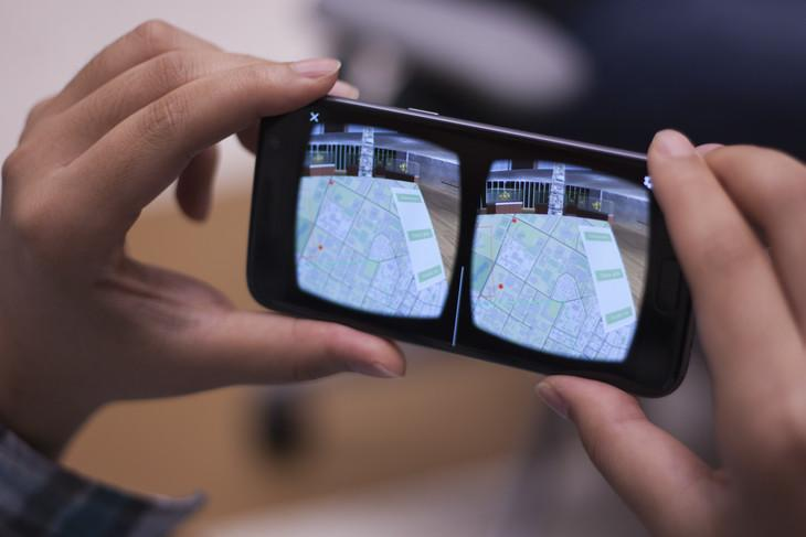 Mobile virtual reality app